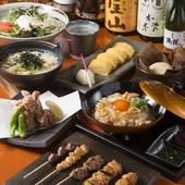2500円から3500円まで。シーンや予算に合わせて利用できる鶏料理満載のコースです。
