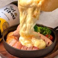 グリル野菜とハイジのラクレットチーズ