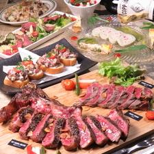 熟成肉&飲み放題付!夏の熟成肉コース。更に贅沢プレミアムコースもご用意いたしております。