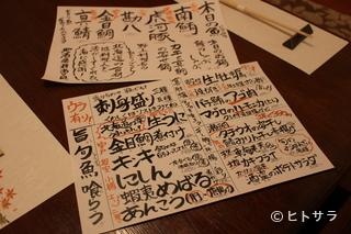 純和風酒場 糀屋平兵衛の料理・店内の画像1