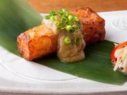 亀戸大根ならではの食感を楽しむ『亀戸大根ステーキ』(一カン)