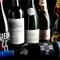 ワインや『コラーゲンドリンク』など、女性に人気の飲み物が豊富