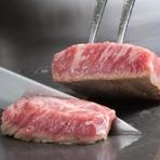段戸山高原牛自家製ハンバーグ