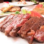 新年会特別企画肉盛りコース。希少価値の高い段戸山高原牛のステーキなど全て肉にこだわった特別なコース