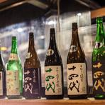 日本全国からおいしいものが集合! お酒の種類も豊富