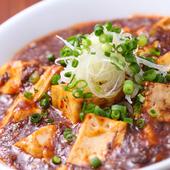 一品料理や沖縄料理も充実