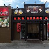 団体客歓迎!オリジナリティ溢れる『串焼き』が自慢のお店