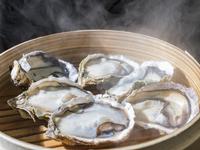 プリプリとした食感に魅了される『牡蠣セイロ蒸し(4個)』