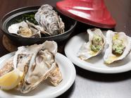 【unosuke】でまず食べたい一品。牡蠣三昧