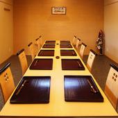 結納や接待など大事な席に利用可能な完全個室