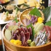 【九州】新鮮九州鮮魚にこだわった盛り合わせ