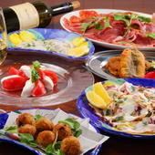 本場ナポリで学んだ伝統的な『前菜各種』