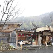 山の中にある和気あいあいとした雰囲気の店