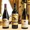 ブルゴーニュとボルドーを中心に手頃な価格帯のワインが揃います