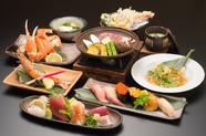 予算に合わせて選べる『宴会コースメニュー』 3000円(税込)
