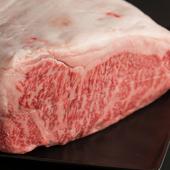 旨みと柔らかさが別次元。さつま福永牛熟成赤肉ステーキ