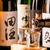 くつろぎの個室和食桜ーはなれー品川港南口駅前店