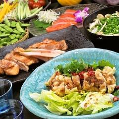 鶏肉と鮮魚が同時に楽しめる歓送迎会プラン! 旬の食材をふんだんに使ったお料理をお楽しみください!