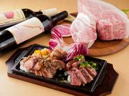 柔らかく、肉の甘みが上質な『野崎牧場の野崎牛サーロインステーキ』
