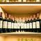 シチュエーションに合わせて選べる自社輸入のビオワイン