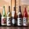 和食や日本料理に合わせて飲みたい多様な各種日本酒を用意