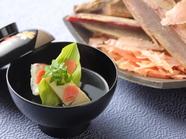 枕崎産のかつお節と利尻昆布の出汁の旨みを堪能する『煮物椀』
