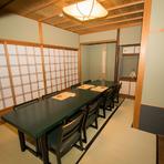 和の雰囲気を大切にした落ち着きのある個室