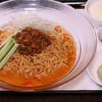 ピリ辛担々水餃子鍋(6個)