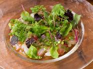 『本日のカルパッチョ』は新鮮な魚介類と珍しい野菜に注目!