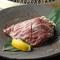 黒毛和牛A5ランクのハラミで、ステーキにできる希少部位『キムハラミ(ステーキ風)』