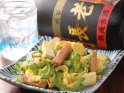 沖縄料理なんくるないさー 国分寺店
