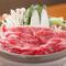 日本三大和牛のひとつ「松阪牛」を、心ゆくまで味わう幸せ