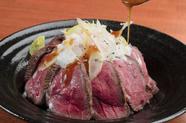 A4等級の和牛でつくるジューシーな『ローストビーフ丼』