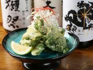 北海道産の上質なウニを贅沢に『ウニの大葉巻天』