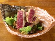 上質な和牛肉の旨味を存分に『和牛レアカツ』