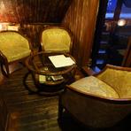 店内のオシャレな雰囲気そのままの、個性的な個室が3部屋