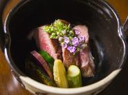 和牛の旨みで野菜の味わいもさらにアップした『但馬牛と旬彩の胡麻酢和え』