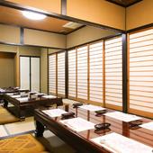 個室としても、大広間としても、人数に合わせて使える座敷席