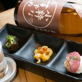 選べるお酒と前菜三種の嬉しい組合せ『ちょい飲みセット』