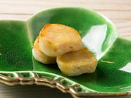 自家製のブレンド味噌で漬ける『ホタテの味噌漬け』