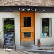フレンチといえど、肩ひじ張らずに気軽に食事ができる【Kamekichi】。親しみを持って、日常使いのできるお店にしたいとの店主の思いの通り、ファミリーで気軽に入れるやわらかな雰囲気のビストロです。