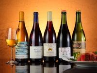シラー KUSUDA WINES 「KUSUDAワイン」はニュージーランドの日本人つくり手のワイン。フランスワイン中心に、料理に良く合う物が揃っています。お気に入りの1本に出会えるかも知れません。