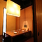 寛げる掘りごたつの個室が4部屋、大人数ならつなげることも可能
