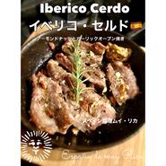 海の幸をふんだんに使った【ムイ・リカ】イチ押しメニューです。海老と貝の存在感に初めてみるお客様は大喜び。魚貝類のエキスを大量に吸ったご飯の味も濃厚です。
