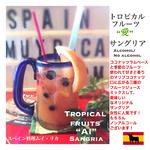 """新メニュードリンクトロピカルフルーツ""""愛""""サングリアMalibunココナッツラムベースと3種のフルーツジュースに割って、色んなトロピカルフルーツトッピングです。ノーアルコールもございます!"""
