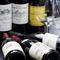 シェフが厳選。質と価格、どちらも納得のワインが楽しめるお店