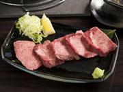 炭火焼 USHIMARU(ウシマル)