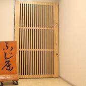 久屋大通駅から徒歩5分、ビルの3階に佇む大人の隠れ家