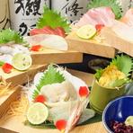 各地の鮮魚をお造りでお召し上がりください