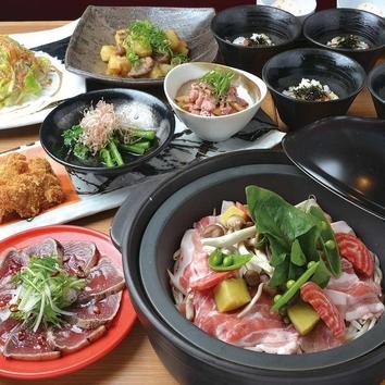 (3月1日~)おいも豚と厳選野菜の土鍋蒸し宮崎牛の大皿宴会プラン